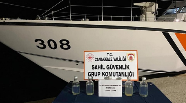Saros Körfezinde 23 bin litre kaçak motorin ele geçirildi