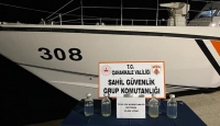 Saros Körfezi'nde 23 bin litre kaçak motorin ele geçirildi
