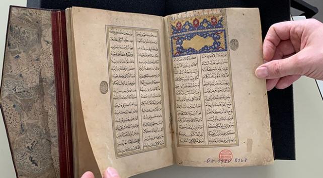 Şeyh Hamdullahın yazdığı Leyla vü Mecnun Berlinde ortaya çıktı