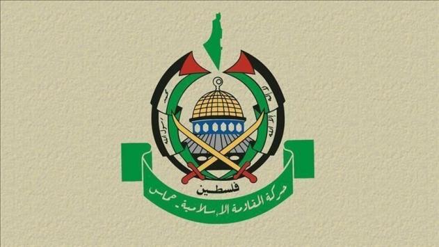 Hamastan İsrail ile normalleşmek isteyen ülkelere kendinize gelin çağrısı