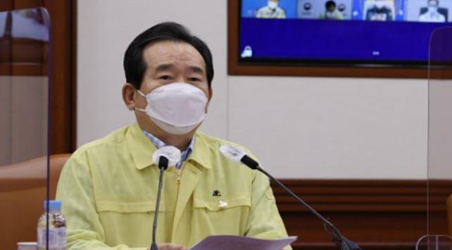 Güney Kore Başbakanı Sye-kyun karantinaya girdi