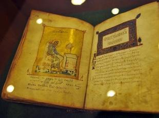 Milli Kütüphanede Nadide Eserler