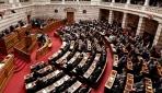 Yunanistanın 3. kez kemerleri sıkacak