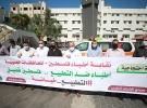İsrail'le normalleşme Gazze'de protesto edildi