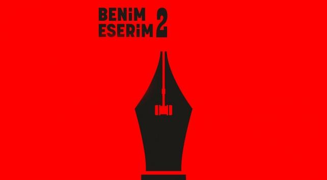 SETEMin düzenlediği senaryo yarışmasında sonuçlar belli oldu