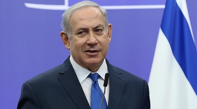 İsrailden Bahreyne ilk ticaret heyeti ziyaret gerçekleştirecek