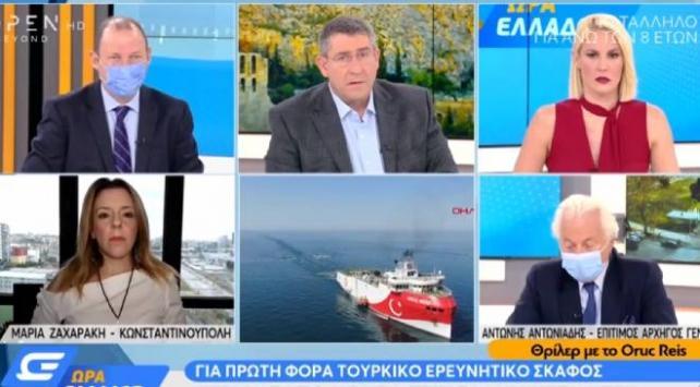 Emekli Yunan Amiral, Atina'nın Oruç Reis tezlerini çürüttü