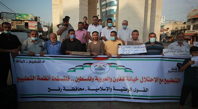 Sudanın İsrail ile ilişkilerini normalleştirmesi Gazzede protesto edildi