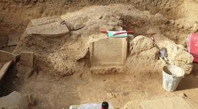 Bursa'da 5. yüzyıla ait mezar taşı bulundu