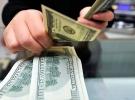 Dolar ne kadar? Euro kaç lira? 25 Kasım 2020 güncel dolar kuru Dolar/TL
