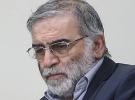 2010'dan bu yana 5 İranlı nükleer fizikçi suikastlar sonucu can verdi