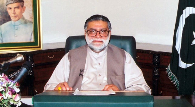 Eski Pakistan Başbakanı Cemali hayatını kaybetti
