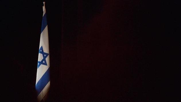 İsrailden yurt dışındaki vatandaşlarına güvenlik uyarısı