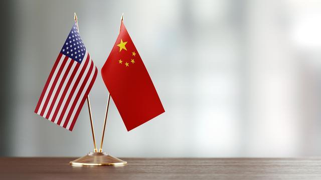 Çinin Washington Büyükelçisi Sui: Temel çıkarlardan taviz vermeyeceğiz