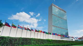 BM: Nükleer silahları yasaklayan ilk uluslararası antlaşma yürürlüğe girdi