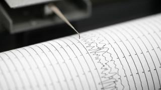 Japonya'da 5,4 büyüklüğünde deprem