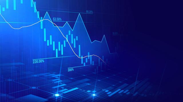 Merkez Bankasının 2021 enflasyon tahmini değişmedi