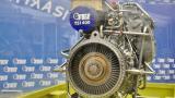 İlk milli helikopter motoru entegrasyon için gün sayıyor