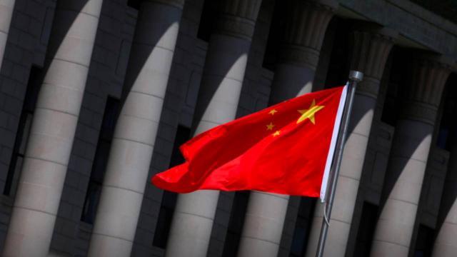 Çin Huarong Varlık Yönetimi Şirketinin eski yöneticisine idam kararı