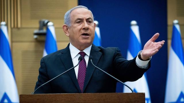 Netanyahunun yargılandığı davanın duruşması COVID-19 karantinası nedeniyle ertelendi