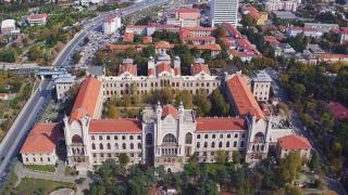 Sağlık Bilimleri Üniversitesi 407 öğretim elemanı alacak