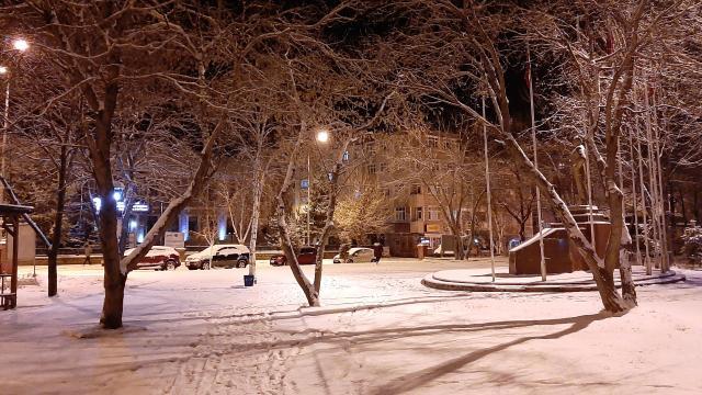Doğu Anadoluda en düşük sıcaklık Ardahanda ölçüldü