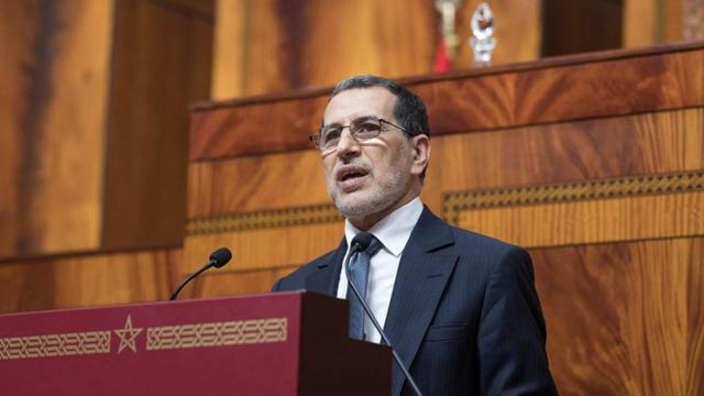 Fas Başbakanı: İsraille normalleşme zor bir karar
