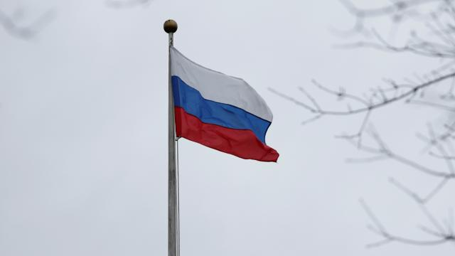 Rusyadan dostça olmayan eylemlere karşı tedbir kararı