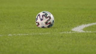 Ziraat Türkiye Kupası 2. Eleme Turu programı belli oldu
