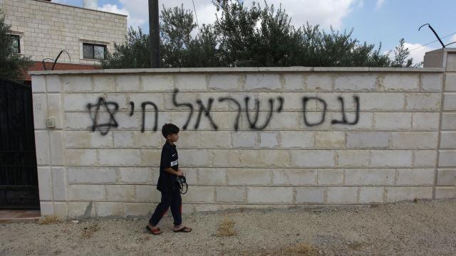 Yahudi yerleşimciler, Batı Şeriada Filistinlilerin ev ve araçlarına saldırdı