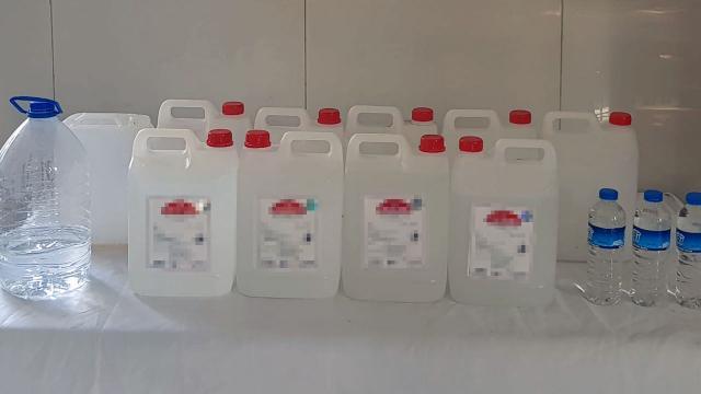 Uşakta 20 litre etil alkol ele geçirildi