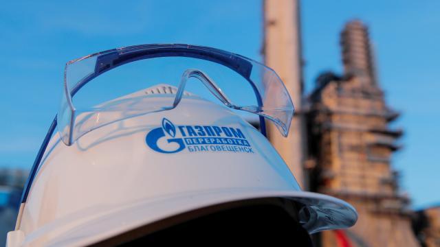 Gazpromun doğal gaz ihracat geliri yüzde 95 arttı