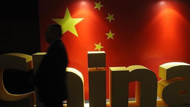 Afganistanda hücre evine yapılan baskında 10 Çinli casusluk suçlamasıyla gözaltına alındı