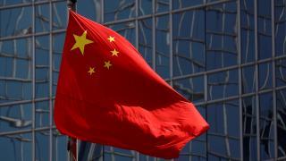 Çin: Hong Kong'a müdahale eden dış güçlere dersleri verilecek