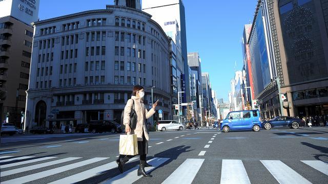Japonyada 7 eyalette daha OHAL ilan edildi