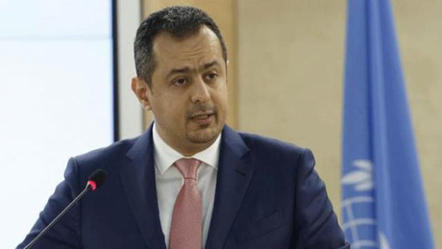 Yemen Başbakanı: Aden Havalimanına yönelik saldırıya İranlı uzmanlar yardım etti