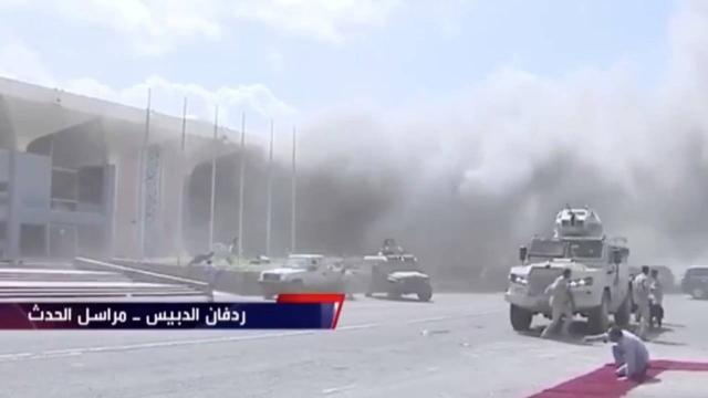 BAE, Yemendeki üçüncü büyük havaalanının yeniden açılmasını reddediyor