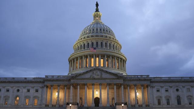 ABD Kongresinde oturuma devam etme kararı