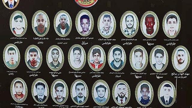 MSB, Hafter saldırısında şehit düşen Libyalı askeri öğrencileri andı