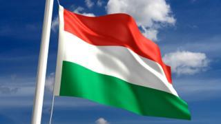 Macaristan'dan Türkiye'ye taziye mesajı