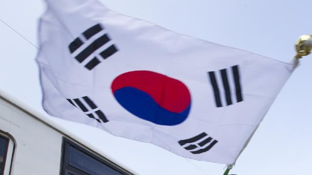 İran, Güney Kore heyeti ile bloke edilen döviz rezervlerini görüştü