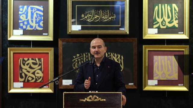 """İçişleri Bakanı Soylu, 1000 Şehide 1000 Su Kuyusu"""" projesi sergisinin açılışında konuştu"""