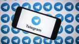 İran'da erişim engeline rağmen 45 milyon kişi Telegram kullanıyor