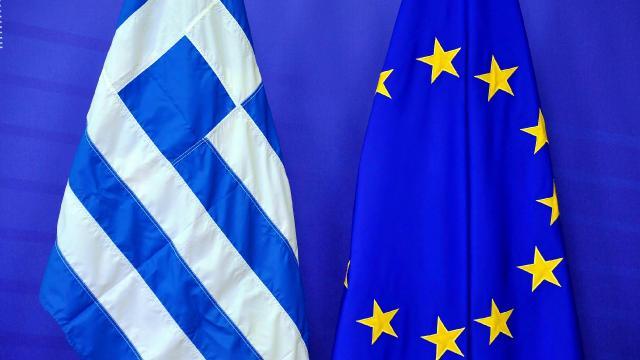 ABden Yunanistana temel haklara saygı çağrısı