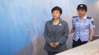 Güney Kore'de eski Devlet Başkanı Park'a verilen ceza onandı