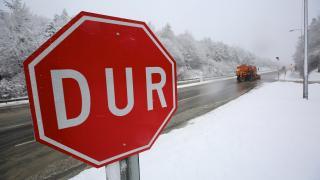 Doğu Anadolu için yoğun kar yağışı uyarısı