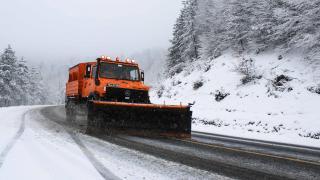 13 ilde yoğun kar yağışı bekleniyor