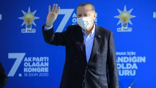 AK Parti'de 81 ilin 23'ünün kongresi tamamlandı