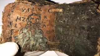 650 yıllık İncil'i 3 milyon dolara satarken yakalandılar