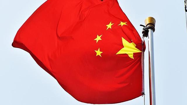 Çin ekonomisi ilk çeyrekte büyüdü
